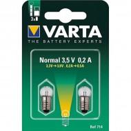 Ampoule pour projecteur de chantier Varta
